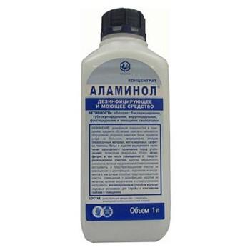 Хлор (дезинфицирующее средство) 300 табл