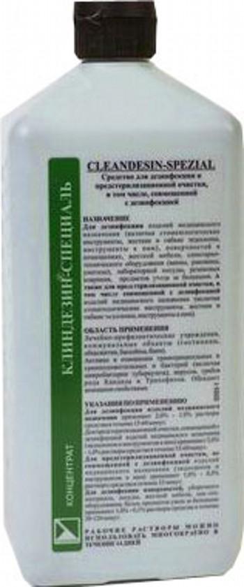 Клиндезин Специаль Инструкция По Применению Скачать