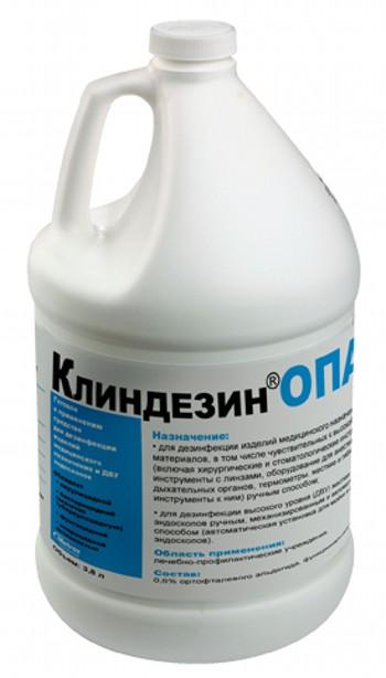 по инструкция скачать специаль применению клиндезин