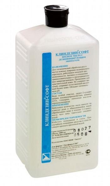 инструкций по применению антисептических средств гуанидинов